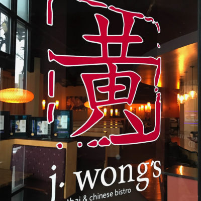 Kwong's Thai & Chinese Bistro Entrance
